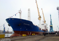 MV MARCIANA HULL INSPECTION